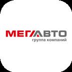 МЕГА-АВТО Группа Компаний